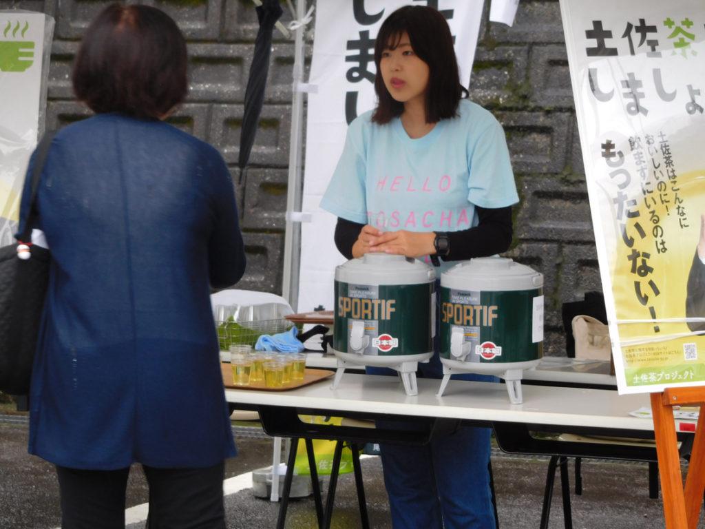 高知学園短期大学の文化祭、土佐茶ガールズ水出し茶のおもてなし。